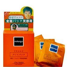 mat-na-bun-non-shiseido-naturgo-nhat-ban.jpg